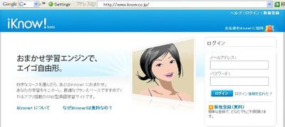 ユーザー登録前の画面