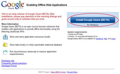 Google Gearsインストール画面