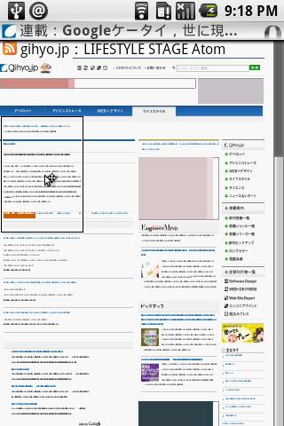 サイトにアクセスすると,オーバービューが表示される。タッチするとズームされる。