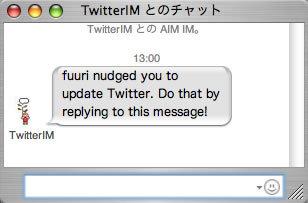 図6 IMで受信すると「(nudgeした人のユーザー名)がTwitterをアップデートするようにあなたに催促しています。このメッセージに返信をすることでそれができます」というメッセージが届く