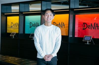 取材に協力していただいたDeNA執行役員小林篤氏。エンジニアとしての豊富なキャリア,また,コミュニティを通じた数多くのエンジニアたちとの交流の経験をもとに,次の時代のDeNAを支えるエンジニアたちをリードする