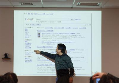 図4 発表にて説明を行うGoogle 製品開発本部長 徳生健太郎氏