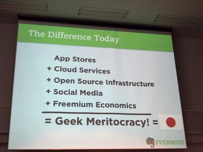 Geek Meritocracyの時代になり,作り手が恩恵を受けられるようになった