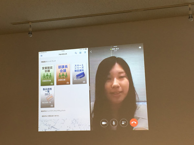 HandbookとSkypeによるSplit Viewのデモ。Skypeで会話しながら,Handbook上でコンテンツの共有が可能