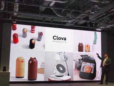 すでに開発が進められている,Clovaのプロダクトライン