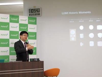 Lumi United Technology Co.,Ltd CEO,Eugene You氏