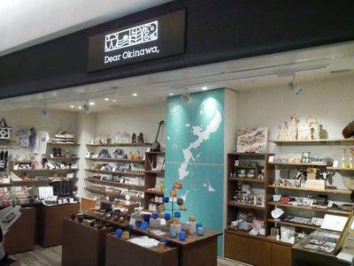 那覇空港際内連結ターミナルに3月18日にオープンするDear Okinawa,