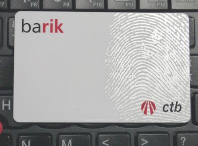 バス,トラム,鉄道で使用できるBarikカード