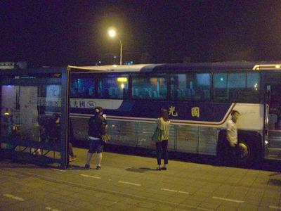 図2 国光バス
