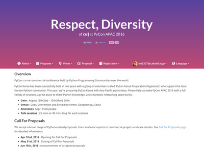 PyCon APAC 2016 in Korea公式サイト