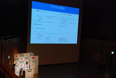 Yuichi Nakazawa氏とKazuhiko Kakita氏の講演 ©PyCon JP