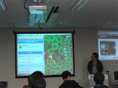 iKnow! 3G。iPhone Safari上で動く学習サービスで,かなりの完成度だった。名前については「今後セレゴ・ジャパンさんから正式版のiKnow! for iPhoneが出されることを期待して,iKnow! 3Gにしました」と安藤氏はコメント。