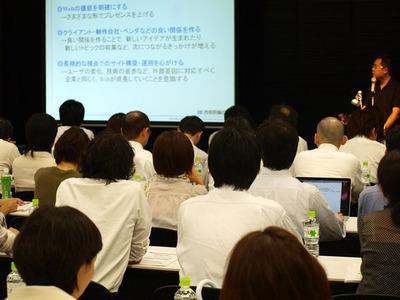 たくさんの聴衆の前で講演する『Web Site Expert』編集長 馮富久氏。会場は満席で関心の高さが伺えました。