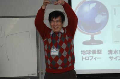 図1 「WACATE2009 冬」のポジションペーパー賞を受賞!