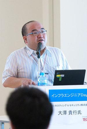 GMO ホスティング & セキュリティ株式会社 クラウドホスティング事業準備室室長 大澤貴行氏