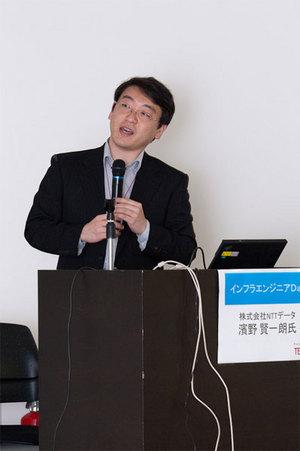 株式会社NTTデータ 基盤システム事業本部 システム方式技術ビジネスユニット シニアエキスパート 濱野賢一朗氏