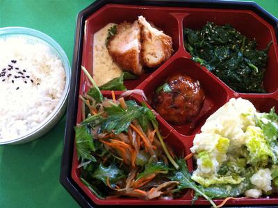 ランチは,日本文化をイメージしたお弁当