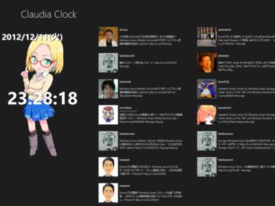 Claudia Clock