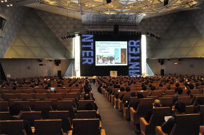 基調講演が行われた東京ビッグサイト 国際会議場の模様