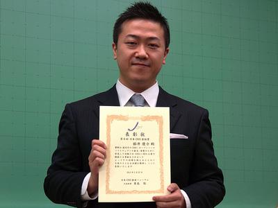 OSS奨励賞 櫛井優介さん