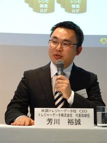 「米国にいると日本企業の製品のすごさにあらためて気づく」という芳川氏