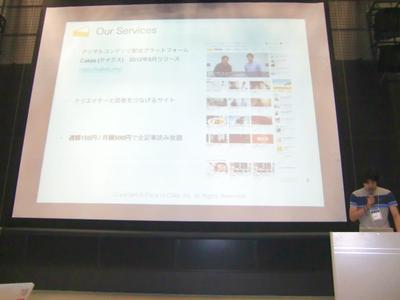 満席の会場からも,Angular.jsの現在の注目度の高さがうかがえた