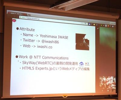 図6 @iwashi86氏