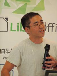 基調講演者であるCalc開発者,吉田浩平氏