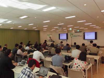 LibreOffice mini Conference 2016 Osaka/Japan 会場風景