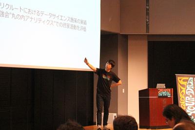 データサイエンティスト・オブ・ザ・イヤーを受賞した経緯を語る株式会社リクルートライフスタイルの原田博植氏