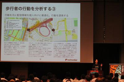 レイ・フロンティア株式会社 取締役CCOの澤田典宏氏は位置×範囲×時間で人の行動を分析する事例を紹介