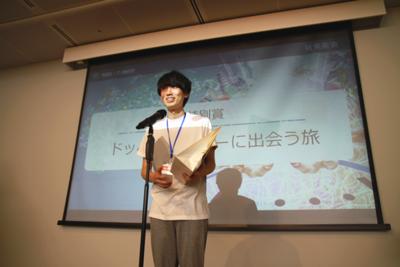 ストーリー仕立ての発表が印象的だった特別賞の永島一樹氏