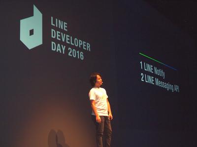 LINE BOTの新展開について技術的に説明を行った松野徳大氏