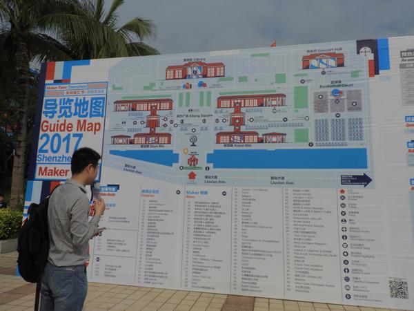 中国のmakerブーム事情 規模の大きさとハードウェアのレベルの高さが