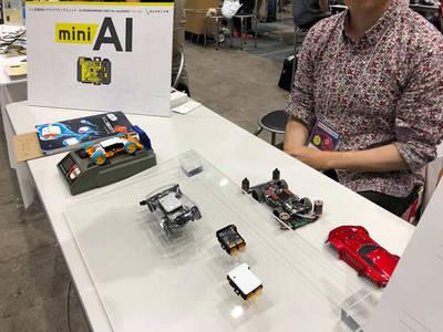 AIプログラミングユニットと融合したミニ四駆