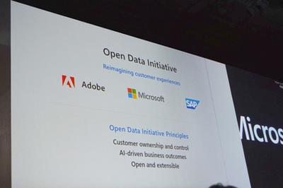 ナデラCEOの功績のひとつが,かつては競合とされていた企業も含め,他社とのパートナーシップを強化したことが挙げられる。2018年9月に発表されたOpen Data Initiativeもそのひとつ