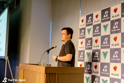 Chau氏,Vue CLI UIを実演しながら解説
