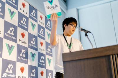 スポンサーセッションで自著『Vue.js入門』を紹介するLINE 喜多氏