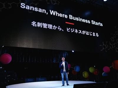 「名刺管理から,ビジネスがはじまる」。力強いメッセージを述べたSansan株式会社 代表取締役社長 寺田親弘氏