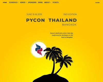 PyCon Thailand 2019 Webサイト