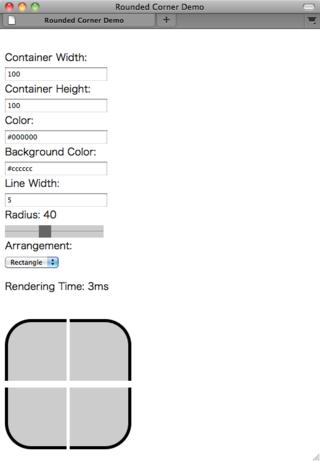 図1 Closure Libraryに含まれる,画像を使わずに角丸を実現するImagelessRoundedCorner